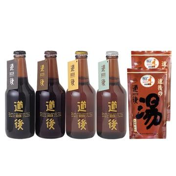 [愛媛/松山のクラフト]道後ビール4本セット