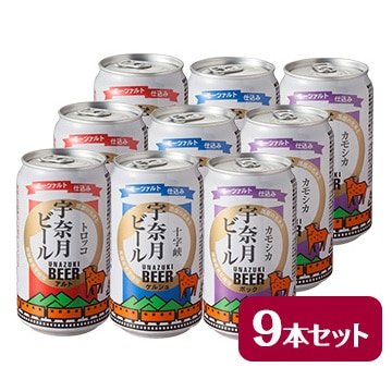 <ひかりTV>【送料無料】[富山のクラフト]宇奈月ビール9缶セット画像
