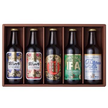 [愛知/名古屋のクラフト]金しゃちビール受賞飲み比べ5本セット