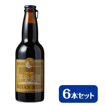 <ひかりTV>【送料無料】[京都のクラフト]京都平安麦酒 くろおす6本セット画像
