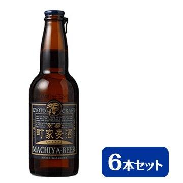 【送料無料 + ポイント20倍】[京都のクラフト]京都平安麦酒 かるおす6本セット【送料込み】