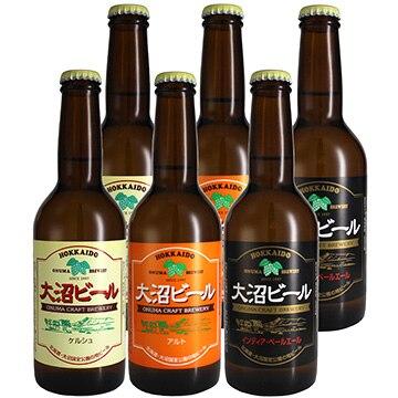 ブロイハウス大沼 [北海道/道南のクラフト]大沼ビール 330ml 6本セット