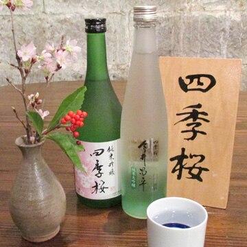 <ひかりTV>【送料無料】『四季桜』飲み比べ2本セット(純米吟醸・純米大吟醸「今井昌平」)(栃木)720ml/500ml画像