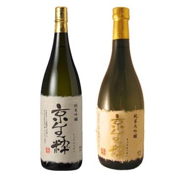 <ひかりTV>【送料無料】『京生粋』飲み比べ2本セット(純米吟醸・純米大吟醸)(京都)各720ml画像