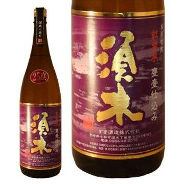 すき酒造 [紅紫芋焼酎]『須木』25度 1800ml