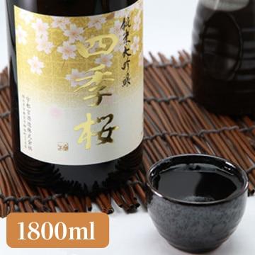 <ひかりTV>【送料無料】『四季桜』純米大吟醸(栃木)1800ml画像