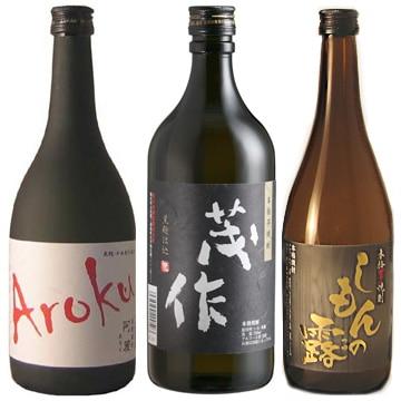 【熊本】熊本芋焼酎セット(茂作・阿麓AROKU・しもんの露)