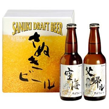 [香川のクラフト]さぬきビール 2種 6本セット(330ml瓶)
