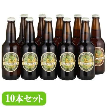 ナギサビール [和歌山/南紀白浜のクラフト]ナギサビール10本飲み比べセット【クール便配送】
