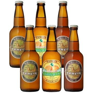 ナギサビール [和歌山/南紀白浜のクラフト]みかんエール飲み比べ6本セット