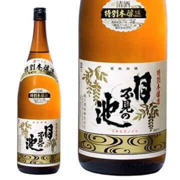 <ひかりTV>【送料無料】『月不見の池(つきみずのいけ)』特別本醸造(新潟)1800ml画像