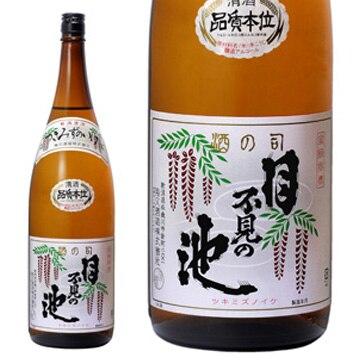 <ひかりTV>【送料無料】『月不見の池(つきみずのいけ)』普通酒(新潟)1800ml画像