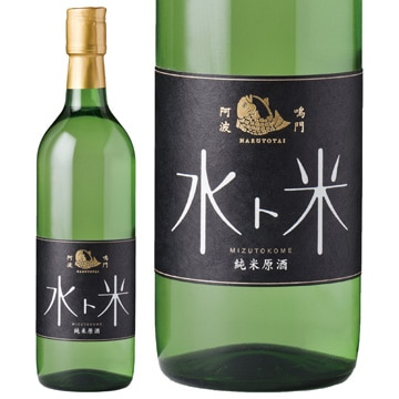 株式会社本家松浦酒造場 ナルトタイ 純米原酒 水ト米720ml
