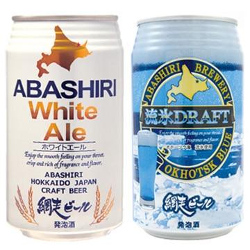 網走ビール [北海道のクラフト]網走ビール缶8本セット