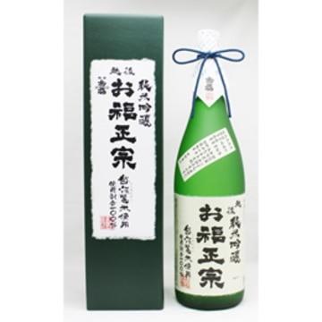 清酒 お福正宗 純米吟醸 越淡麗米使用 1800ml