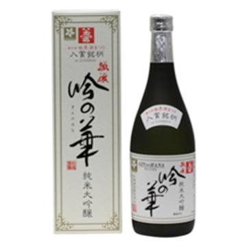 清酒 お福正宗 純米大吟醸「吟の華」 720ml