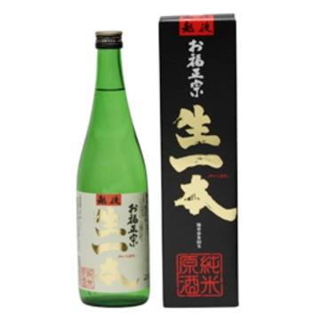 清酒 お福正宗 特別純米原酒「生一本」 720ml