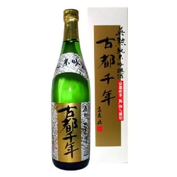 清酒 英勲 純米吟醸「古都千年」 720ml