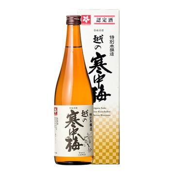 清酒 越の寒中梅 特別本醸造 720ml