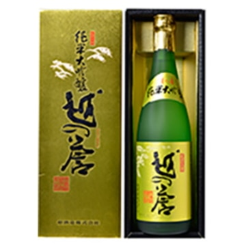 清酒 越の誉 純米大吟醸 720ml