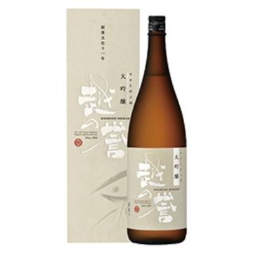 清酒 越の誉 大吟醸 彩 1800ml