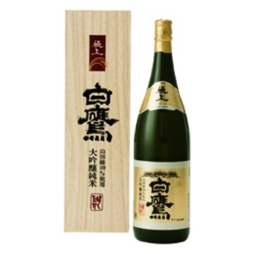 清酒 白鷹 極上白鷹 大吟醸純米 G-1N 1800ml