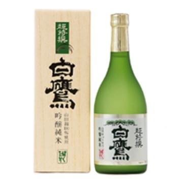 清酒 白鷹 超特撰白鷹 吟醸純米 DH-1N 720ml