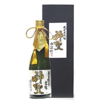 【送料無料】清酒 神聖 純米大吟醸 山田錦 氷温囲い 720ml