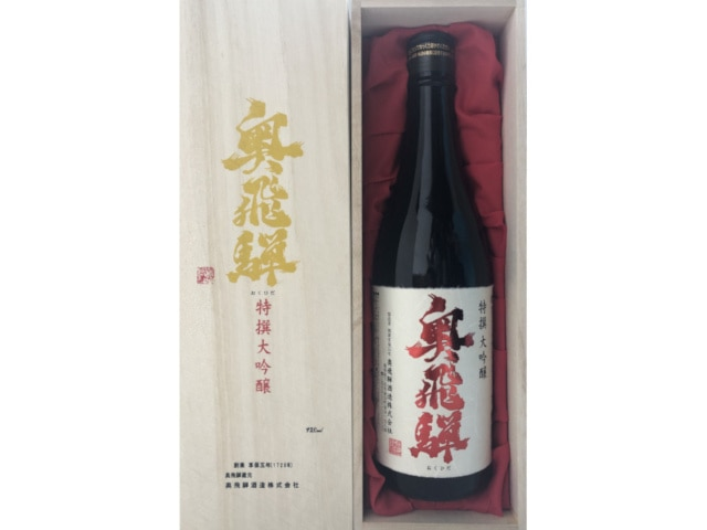 奥飛騨酒造(岐阜県) 清酒 特撰 奥飛騨 大吟醸 720ml
