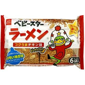 <ひかりTV>【送料無料】ベビースター ラーメンコクうまチキン味 6袋 x12画像