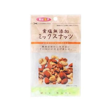 かつまた 日本橋菓房 素材菓子 食塩無添加ミックスナッツ 20g x10