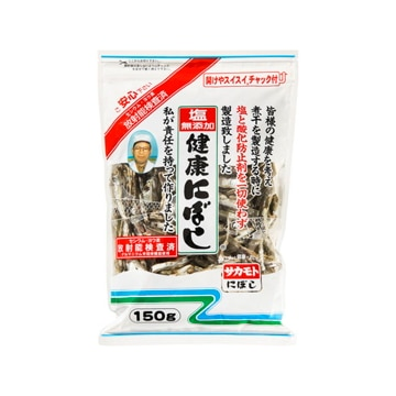サカモト 塩無添加 健康にぼし 片口 150g x10