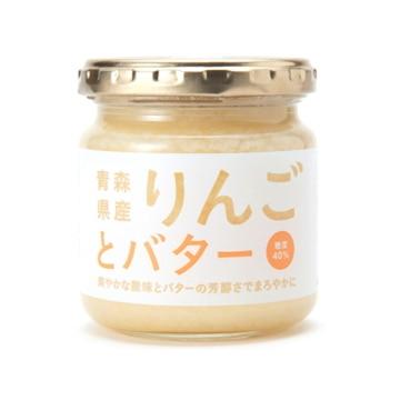スターリングフーズ 青森県産りんごとバター 185g x6