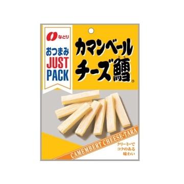 【送料無料】なとり JUSTPACK カマンベールチーズ鱈 21g x10