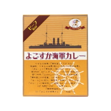 ヤチヨ 【5個入り】よこすか海軍カレー 200g x5