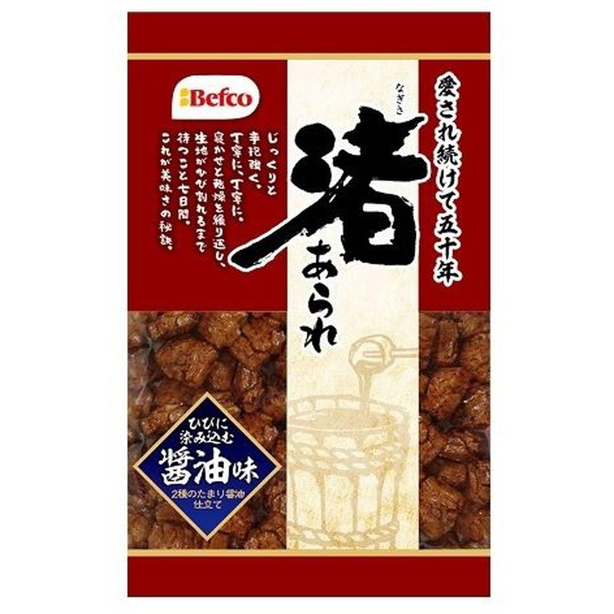 【送料無料】栗山米菓 渚あられ しょうゆ 50g x 10