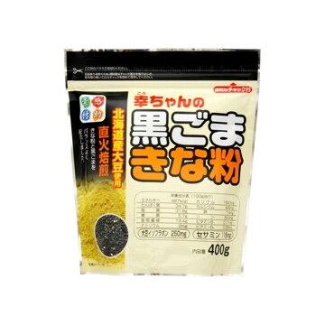 <ひかりTV>【送料無料】幸ちゃんの黒ごまきな粉 400g x10画像