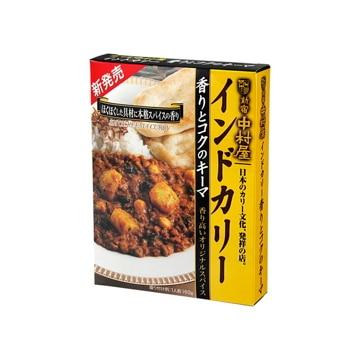 中村屋 インドカリー  香りとコクのキーマ  160g  x  5
