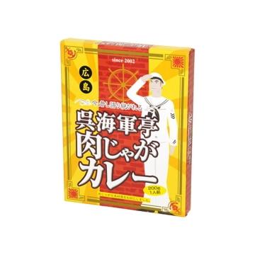 オフィスシン 【10個入り】広島呉海軍 肉じゃがカレー 200g x10