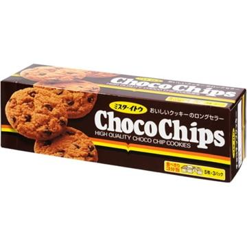 <ひかりTV>【送料無料】ミスターイトウ チョコチップクッキー 15枚 x12画像