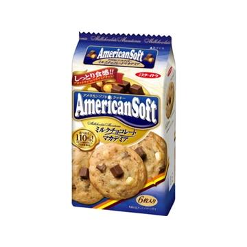 <ひかりTV>【送料無料】イトウ アメリカンソフトクッキー ミルクチョコレートマカデミア 6枚 x6画像