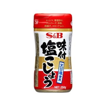 <ひかりTV>【送料無料】S & B 味付塩こしょう 250g x5画像