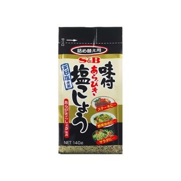 <ひかりTV>【送料無料】S & B 袋入り 味付あらびき塩こしょう 140g x10画像