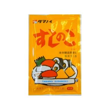 タマノイ酢 タマノイ すしの子 75g x 20