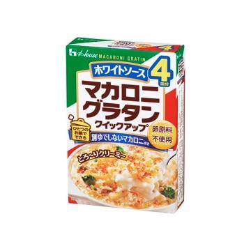 <ひかりTV>【送料無料】ハウス マカロニグラタンクイックアップ 4皿分 160g x10画像