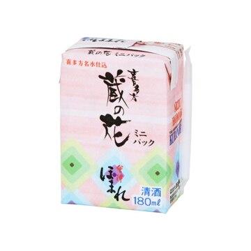 ほまれ酒造 会津ほまれ 蔵の花 ミニパック 180ml x5