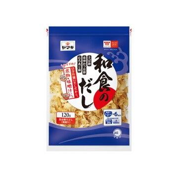 <ひかりTV>【送料無料】和食のだし 120g x8画像