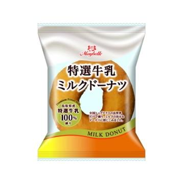 丸中製菓 ミルクドーナツ 1個 x8