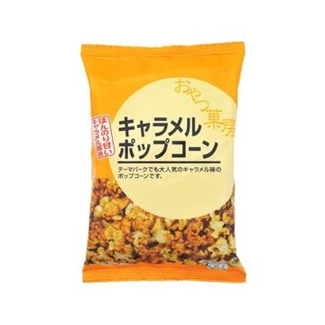 菊屋 日本橋菓房 おやつ菓房 キャラメルポップコーン 48g x12