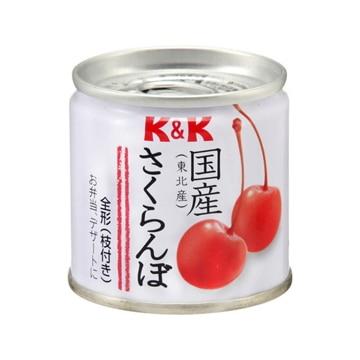 K&K 国産 さくらんぼ EO SS2号缶 x6